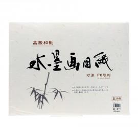 Papier Japon 55 gr