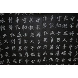 Lokta noir écriture Asiatique