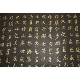 Ecriture Asiatique or sur noir